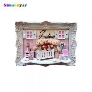 تابلو اتاق کودک مدل خانواده خرس کوچولو