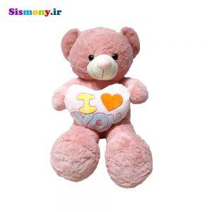 عروسک پولیشی MRT خرس کد ۱۳۳۷۹