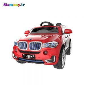 ماشین بازی سواری فلامینگو مدل ۹۹X5