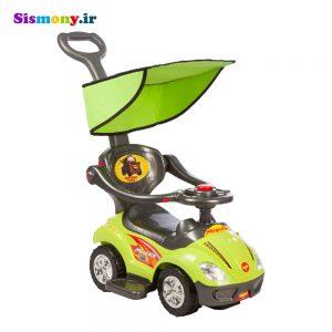 ماشین بازی  سایبان دار سه کاره mega car