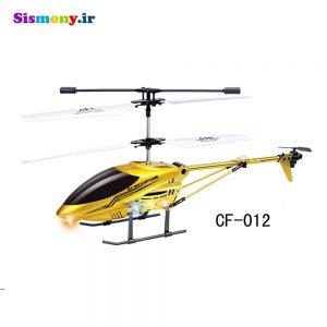 هلیکوپتر CHENGFEI کد CF-012