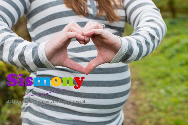 بارداری آسان