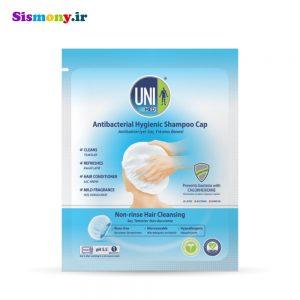 کلاه شامپو بهداشتی آنتی باکتریال یونی مد مدل Non Rinse