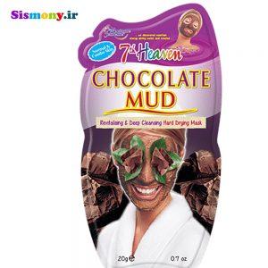 ماسک صورت مونته ژنه سری ۷th Heaven مدل Chocolate حجم ۲۰ میلی لیتر