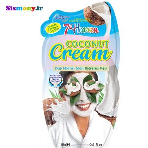 ماسک صورت مونته ژنه سری ۷th Heaven مدل Creamy Coconut حجم ۱۵ میلی لیتر
