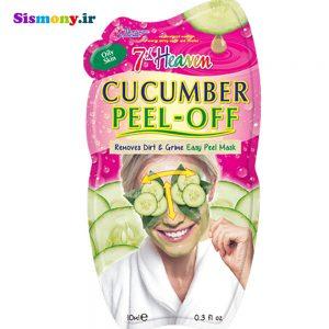 ماسک صورت مونته ژنه سری ۷th Heaven مدل Cucumber حجم ۱۰ میلی لیتر