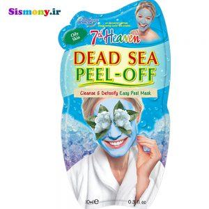 ماسک صورت مونته ژنه سری ۷th Heaven مدل Dead Sea
