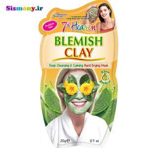 ماسک صورت مونته ژنه سری ۷th Heaven مدل Blemish Mud حجم ۱۵ میلی لیتر