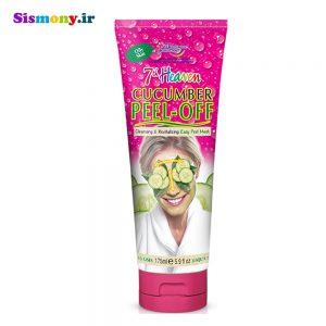 ماسک صورت مونته ژنه سری ۷th Heaven مدل Cucumber تویوپی