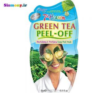 ماسک صورت مونته ژنه سری ۷th Heaven مدل Green Tea