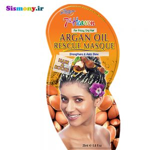 ماسک مو مونته ژنه سری 7th Heaven مدل Argan Oil