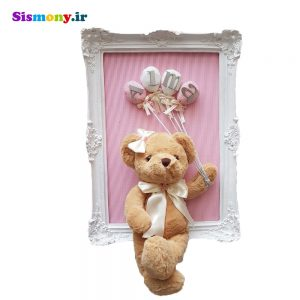 تابلو اتاق کودک مدل خرس بادکنکی
