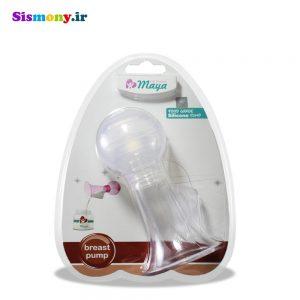 شیردوش دستی سیلیکونی مایا