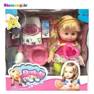 عروسک Ap toys بی بی برن سری 4