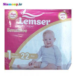 پوشک کودک لمسر ۲۲ عددی سایز ۱
