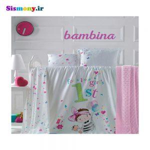 سرویس رو تختی لامارتین مدل bambina