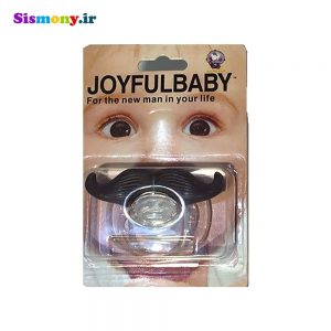 پستانک joyful baby مدل سبیل
