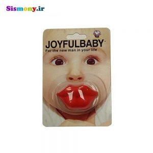 پستانک joyful baby مدل لب