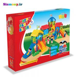 بازی آموزشی ۵۸ تکه تک توی مدل Happy Park Blocks