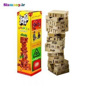 بازی جنگا برج هیجان مدل پنج بازی