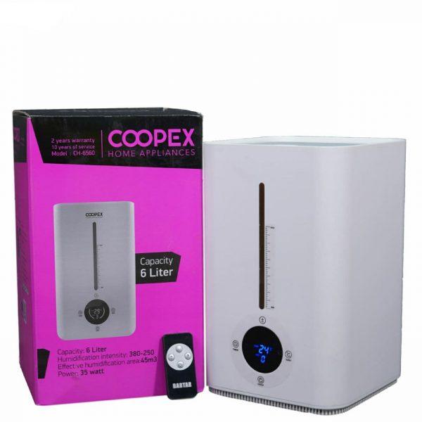 دستگاه بخور سرد کوپکس کد CH-6560