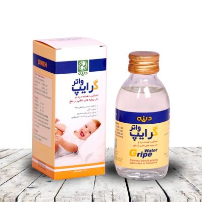 شربت گریپ برای نوزادان